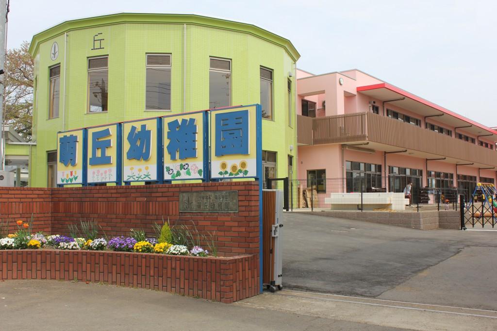 萌丘幼稚園の正門